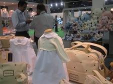 Productos De Moda Infantil Y Puericultura Expuestos En FIMI.
