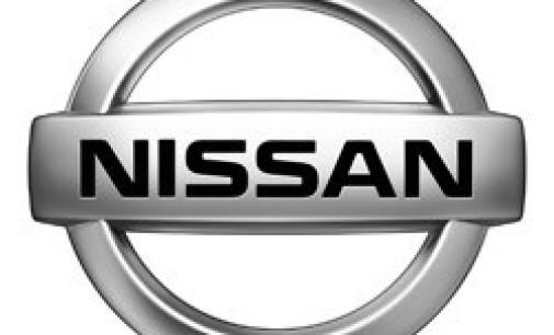 Nissan adjudica a la planta de Barcelona la producción de un nuevo modelo
