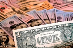 Decisiones de la Reserva Federal.