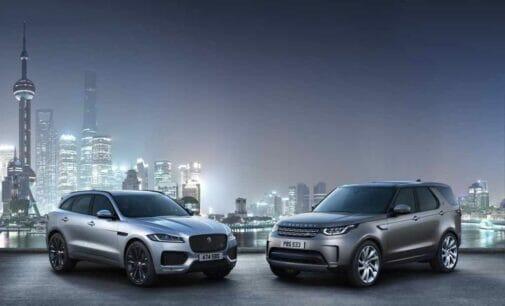 Jaguar Land Rover España, mucho más que coches