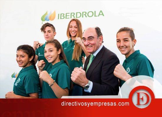 Premios-SuperA de Iberdrola