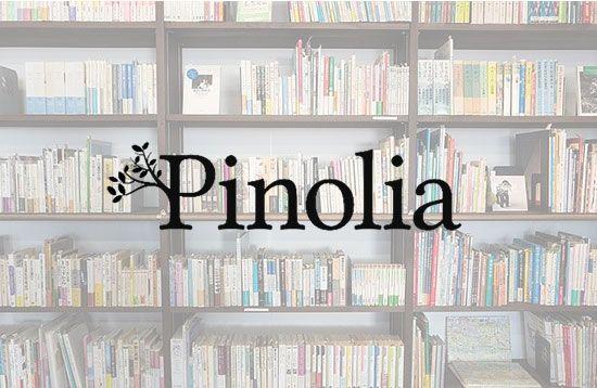 editorial-pinolia